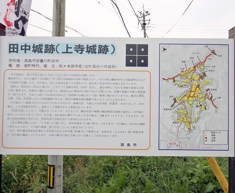 田中神社c