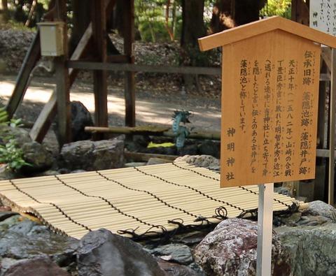 神明神社d
