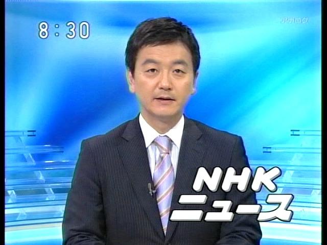 トピックス - Yahoo!ニュース