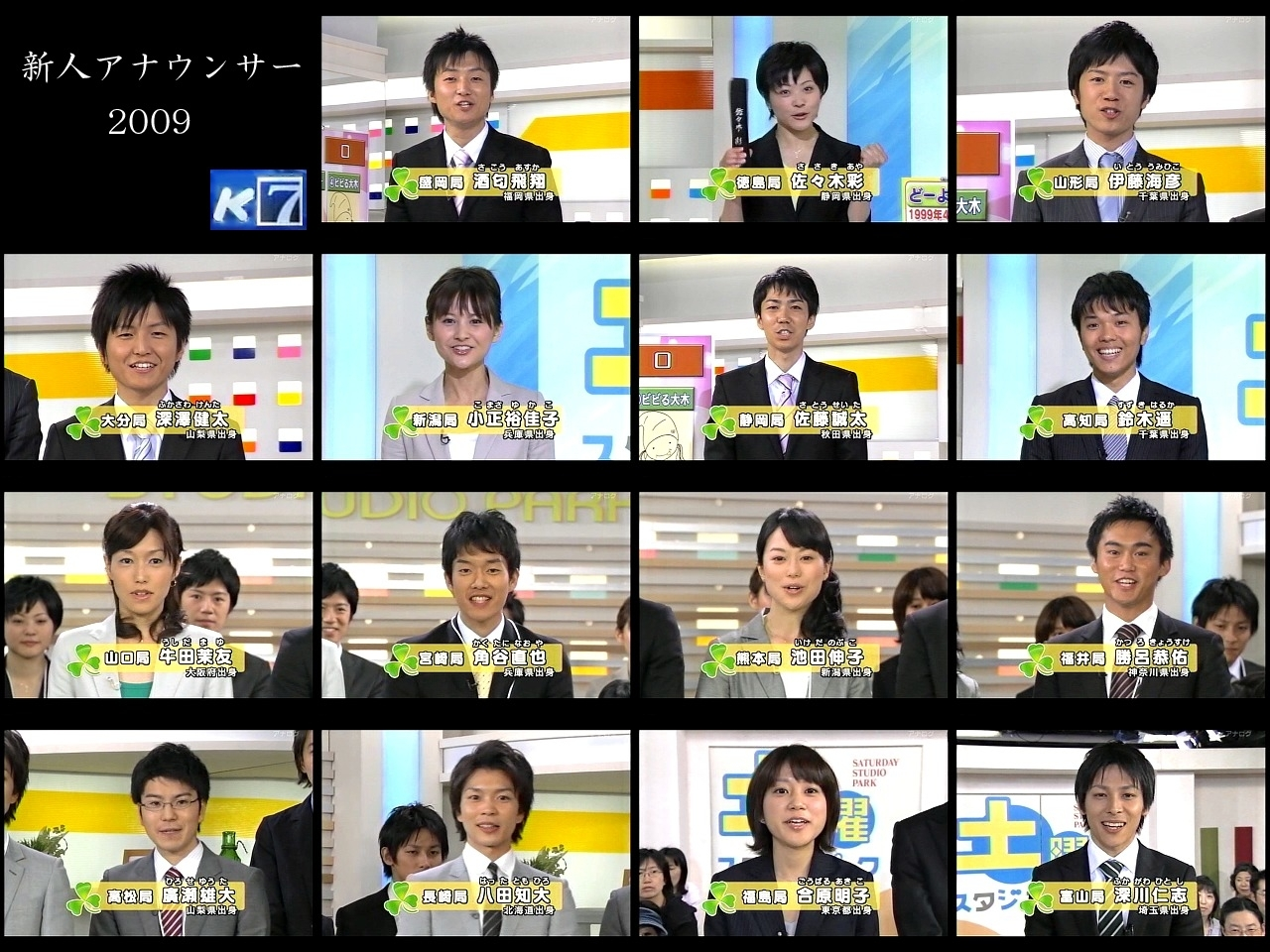 【NHK京都】牛田茉友アナ Part5©2ch.net ->画像>608枚