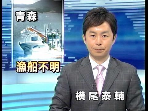 横尾アナ、正午デビュー : K7blo...
