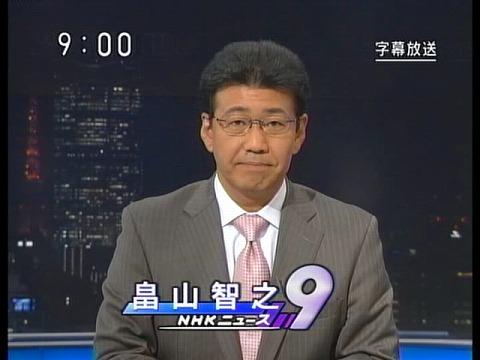 ニュース10打ち切り、ニュース9も無いんです(´・ω・`)ショボーン : K7blog