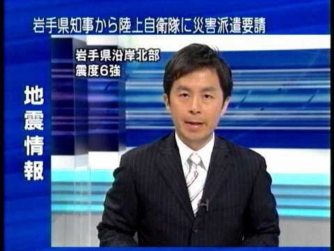 横尾泰輔の画像 p1_14