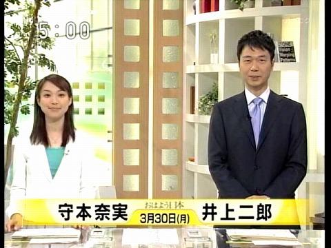 井上二郎の画像 p1_17