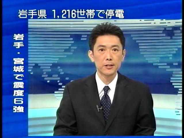 Images of 岩佐英治 - JapaneseC...