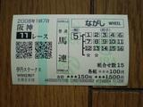 1c876fbd.JPG