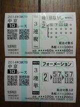5a2d12b2.jpg
