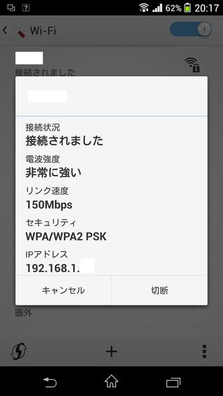Screenshot_2014-08-05-20-17-09
