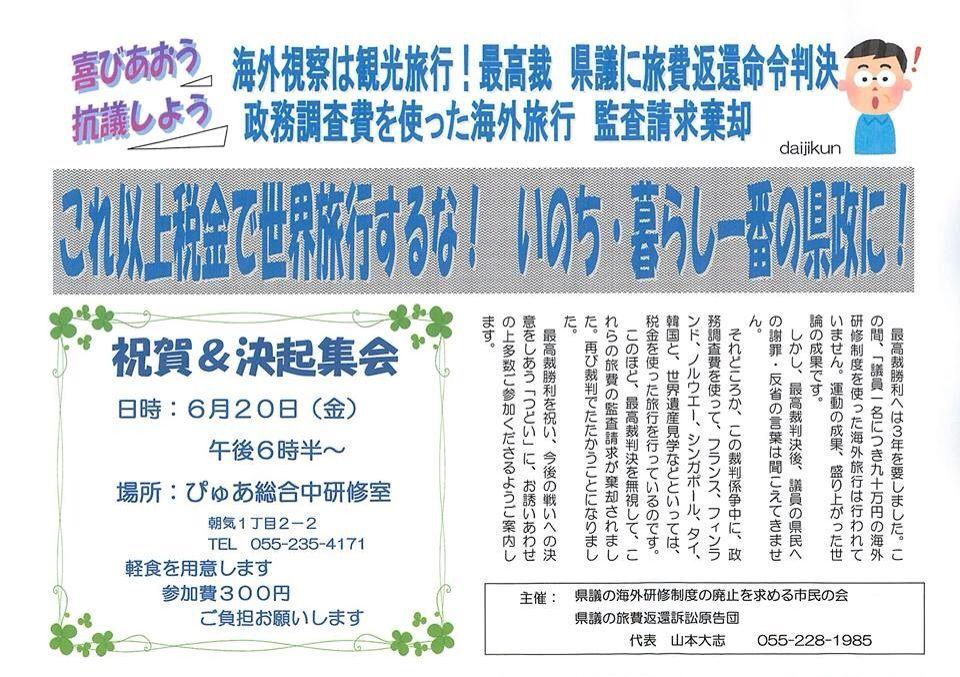 2014-06-10-06-53-53