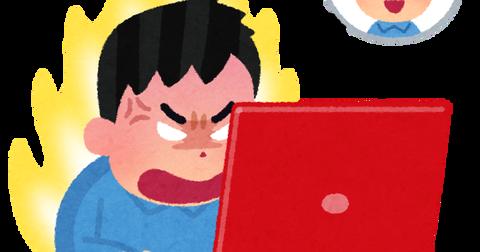hyuohen_computer_internet (1)