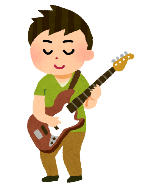 music_base_guitar_man
