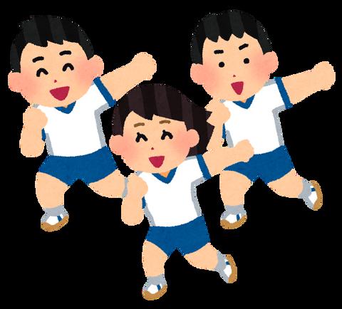 taiiku_dance