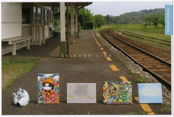 station-web