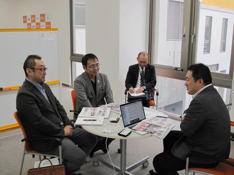 20181107NPO法人東北海道スポーツコミッション画像1