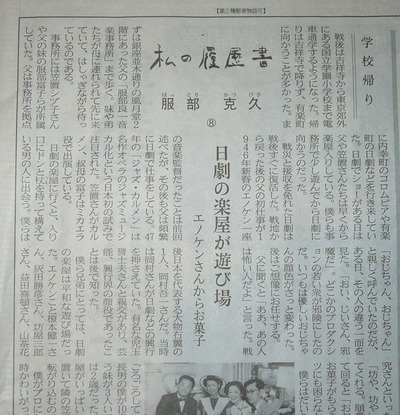 服部201611