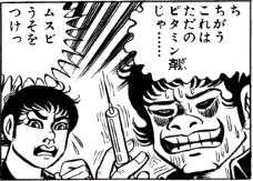 【日比】フィリピン「深刻すぎる薬物戦争」は、日本が蒔いた種が原因だった 日本人が直視しなかった現実[8/09] [無断転載禁止]©2ch.netYouTube動画>1本 ->画像>15枚