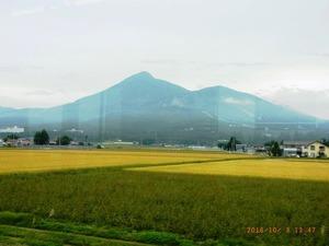 1、磐梯山