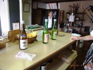13,日本酒試飲