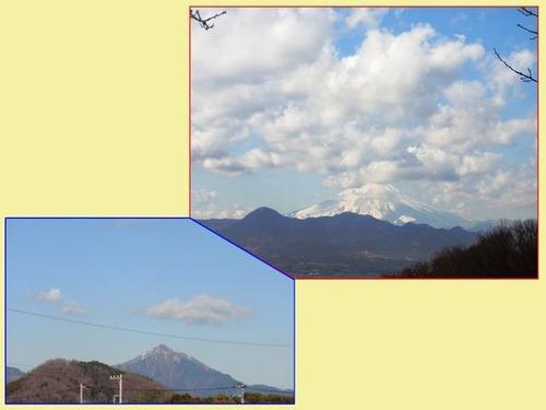 富士と大山縮小