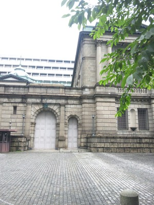 日本の中央銀行/日本銀行