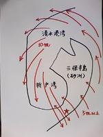 清水港の東北関東大地震の巨大津波イメージ