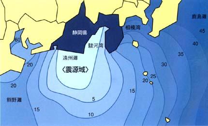 東海地震津波到達時刻(分)