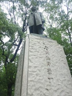 日本金融・経済界の近代化中興の祖?渋沢栄一