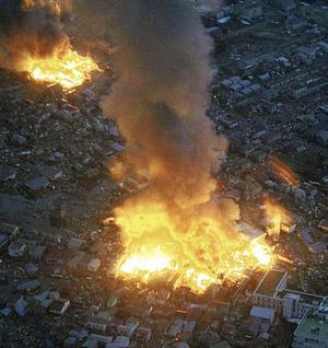 気仙沼の津波火災