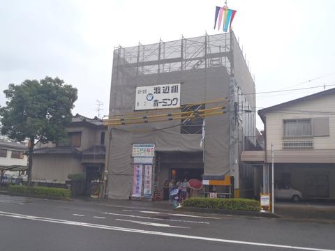 P7050442-2