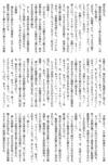 例大祭新刊小説02