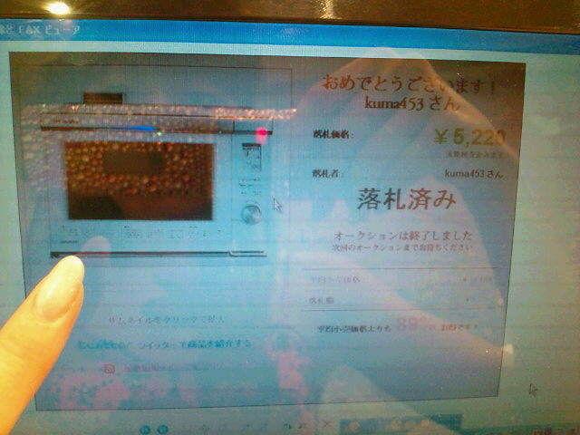 http://livedoor.blogimg.jp/k_ibaraki-tokyo/imgs/1/f/1f7b2be9.jpg