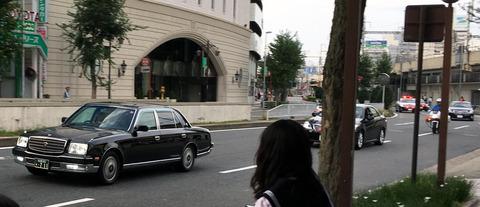 名古屋 道路封鎖
