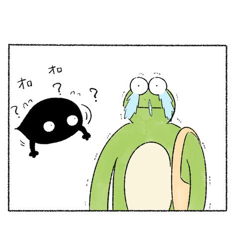 涙_003