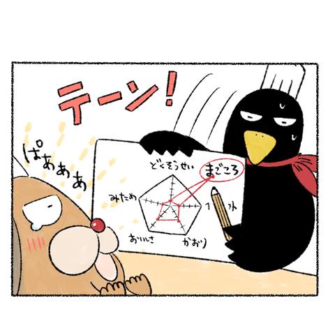 判定_004