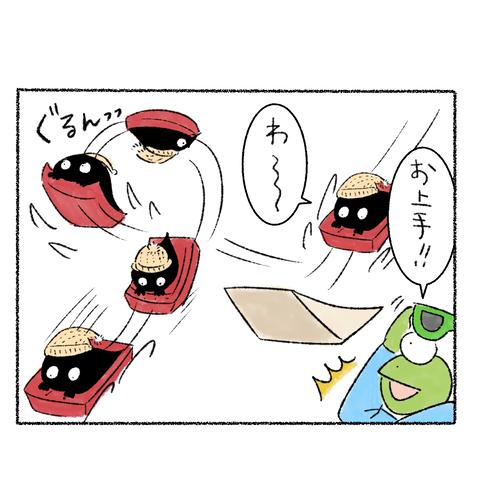 ワザ_004