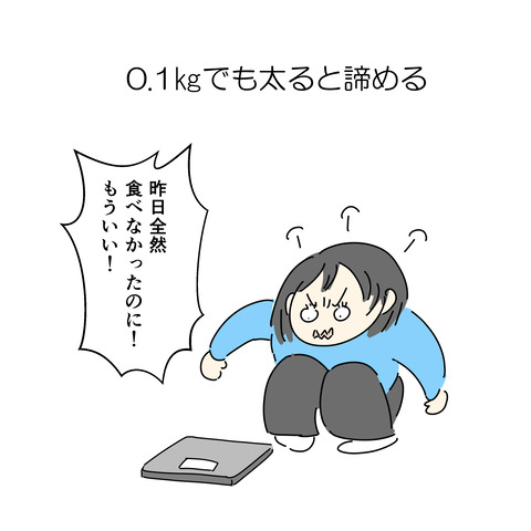 ダイエットあるある_008
