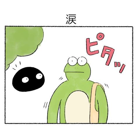 涙_001