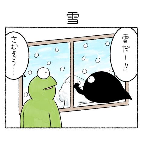 初雪_001