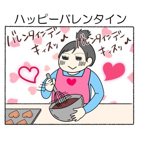 バレンタイン_001