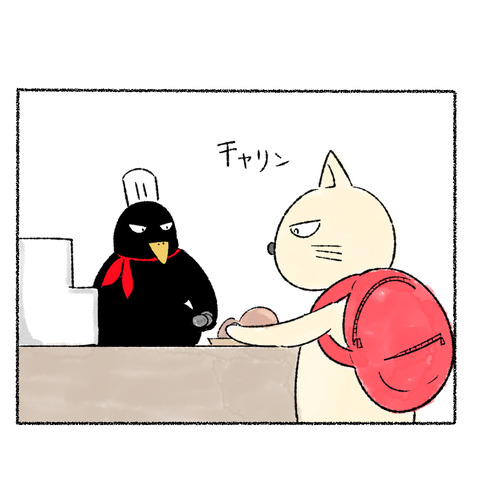 レジ打ち_002