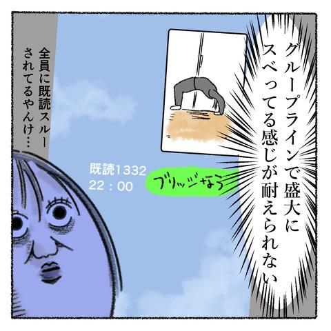 ストーリーズ_002