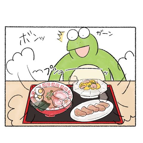悪夢_003