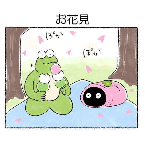 お花見_001