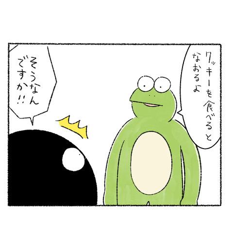 エイプリルフール_002