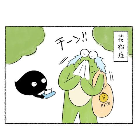 涙_004