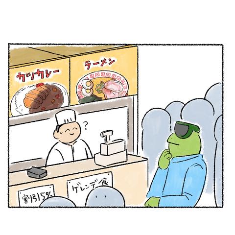 スキー場で食べたくなるもの_004