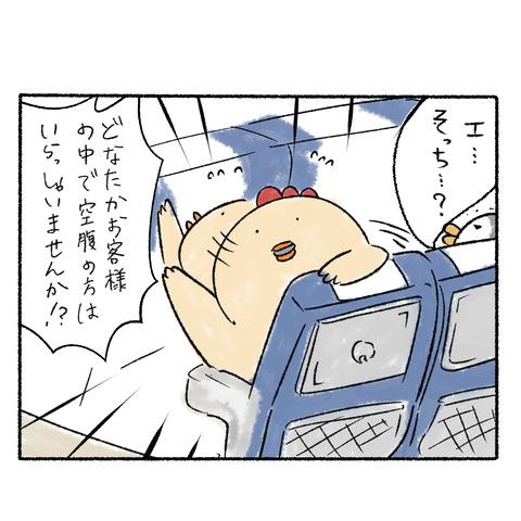 空腹_002