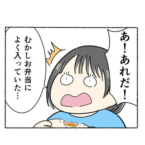 スタバのベーコンエッグサンド_0033