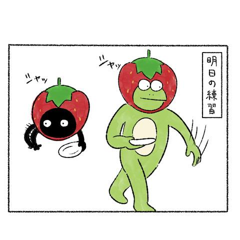 いちご狩り_004