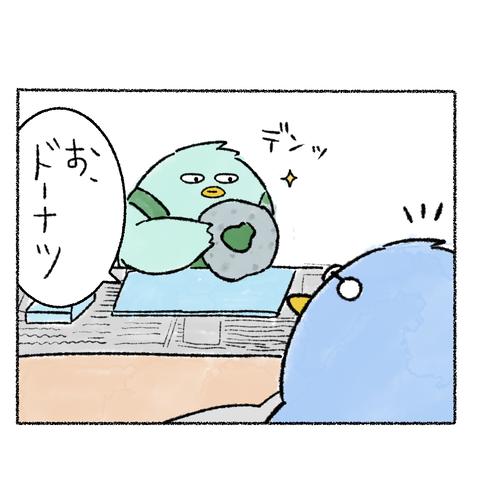 粘土_002